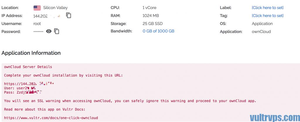 服务器配置和ownCloud信息